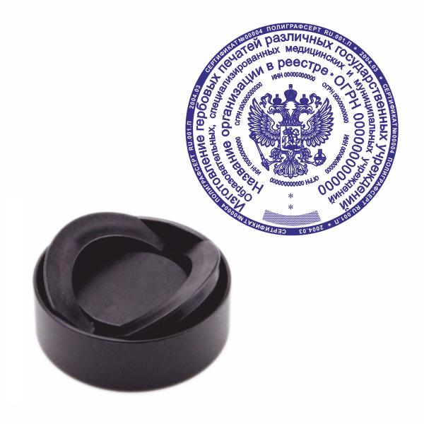 Гербовая печать на карманной оснастке Техно-пластик