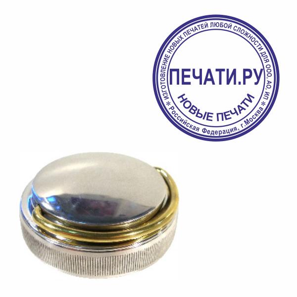 Печать <br/>на металлической оснастке <br />с кольцом