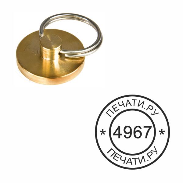 Пломбир <br/>для опечатывания <br/>латунь Ø  20,22,25мм
