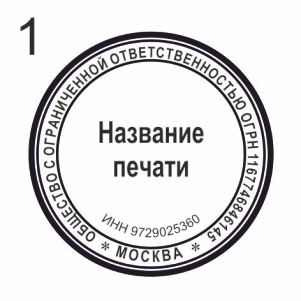 . Макет 1