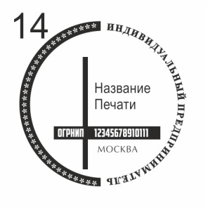 . Макет 14
