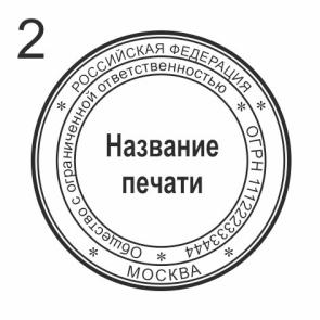 . Макет 2