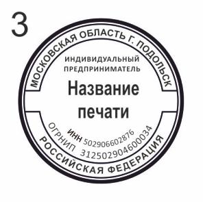 . Макет 3