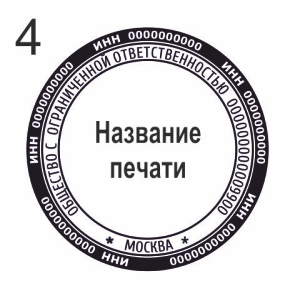 . Макет 4