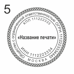 . Макет 5