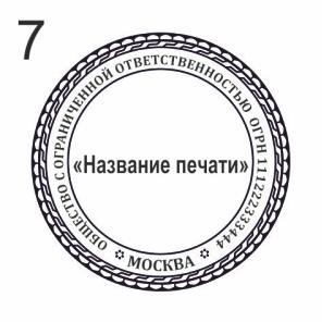 . Макет 7