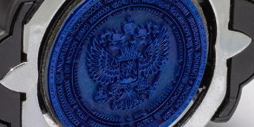 Гербовые печати