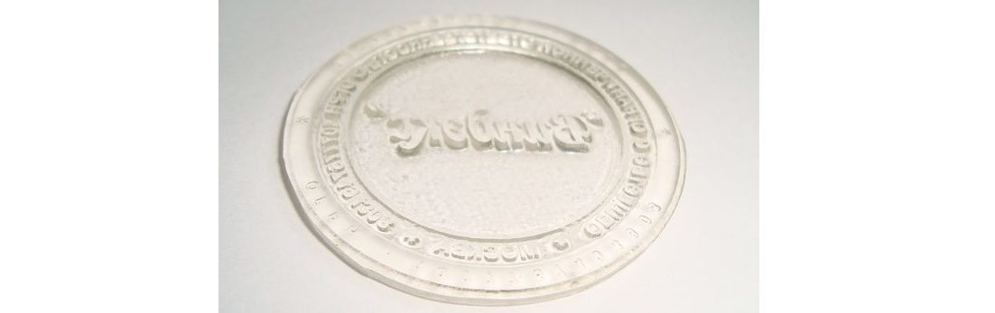 Изготовление печатей и штампов Фотополимерная технология